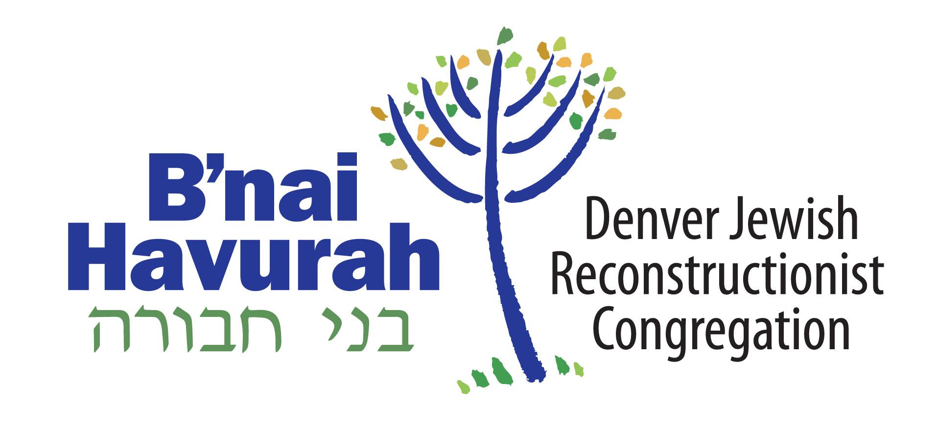Bnai_Havurah_logo_4c